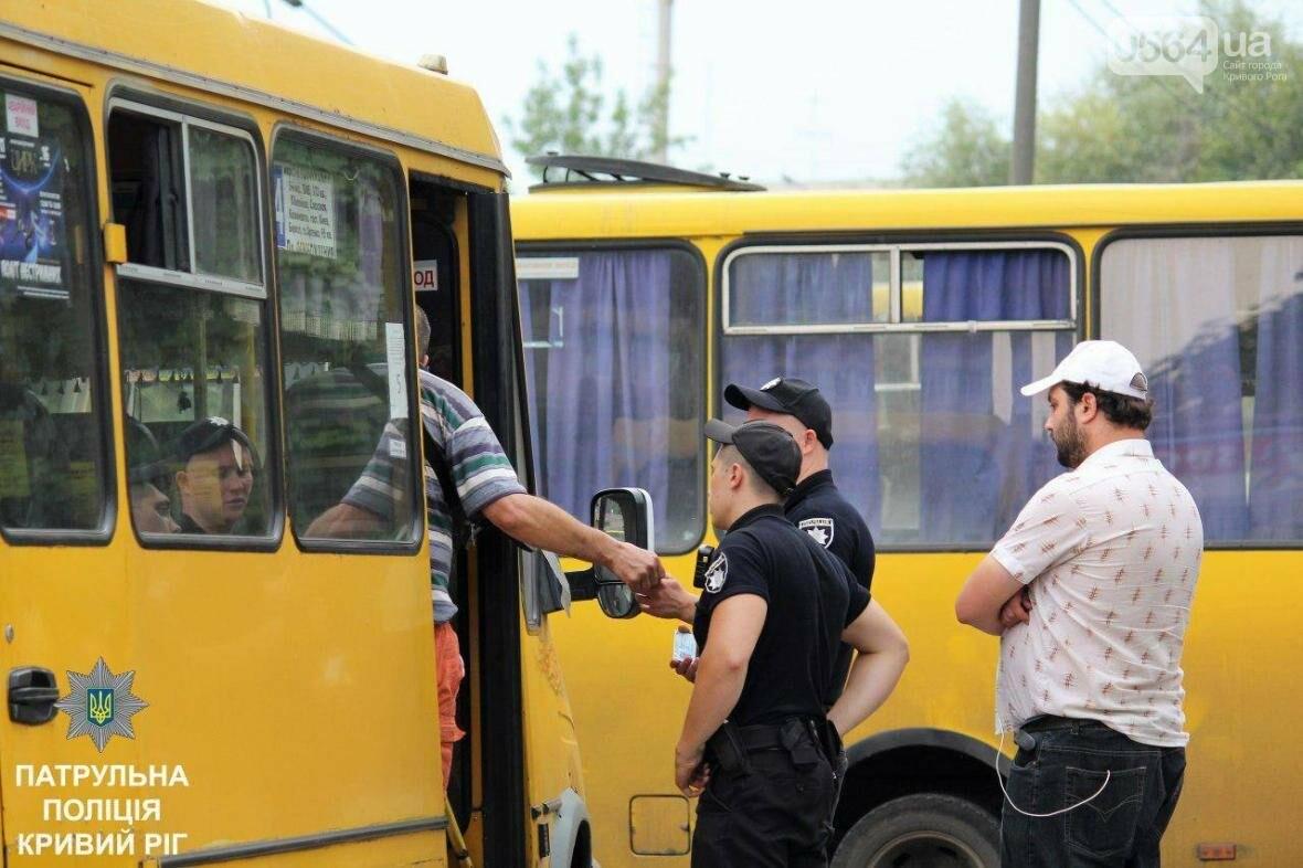 Жалобы криворожан услышали: Укртрансбезпека и полиция проверила маршрутки (ФОТО), фото-1