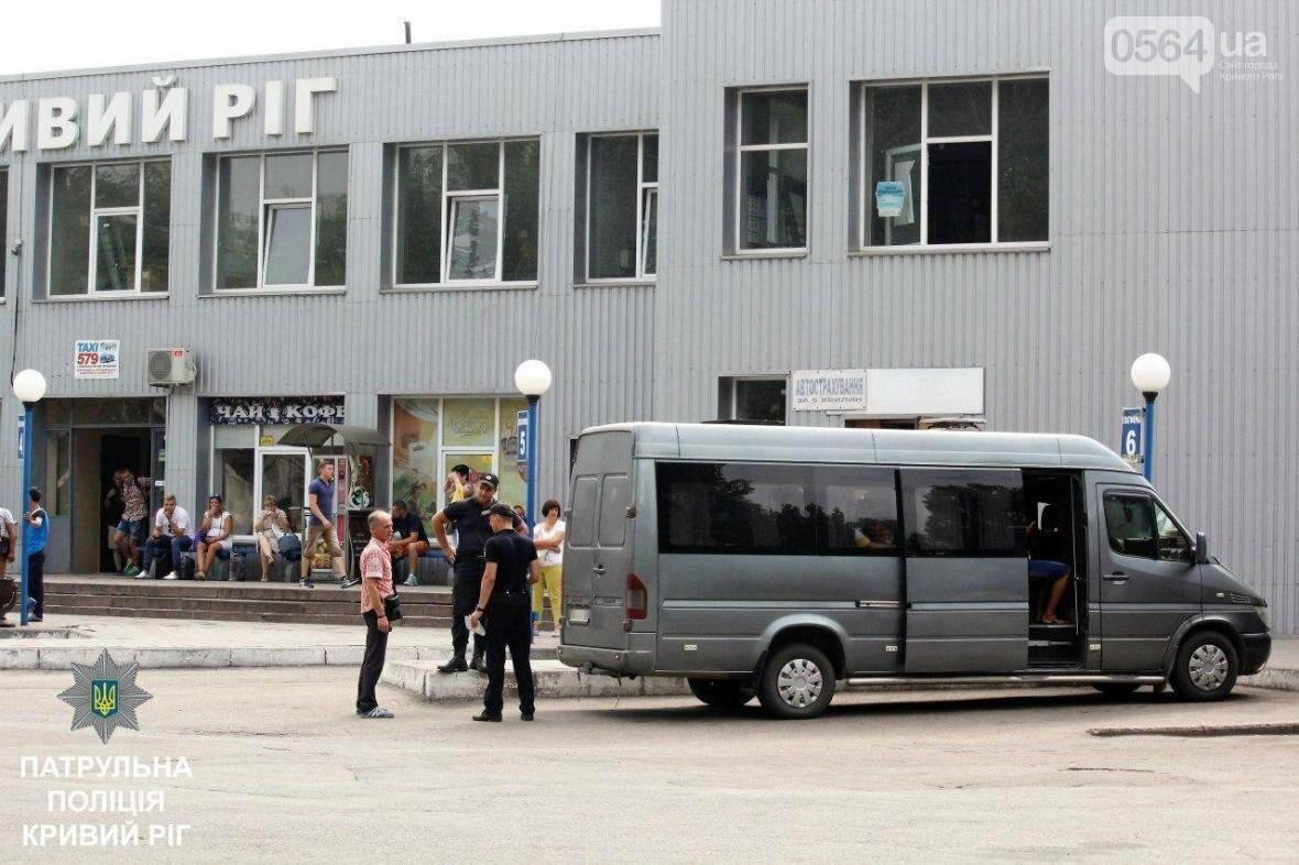 Жалобы криворожан услышали: Укртрансбезпека и полиция проверила маршрутки (ФОТО), фото-3