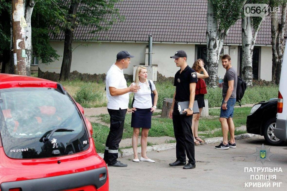 Жалобы криворожан услышали: Укртрансбезпека и полиция проверила маршрутки (ФОТО), фото-5