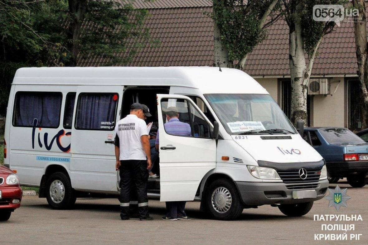 Жалобы криворожан услышали: Укртрансбезпека и полиция проверила маршрутки (ФОТО), фото-4