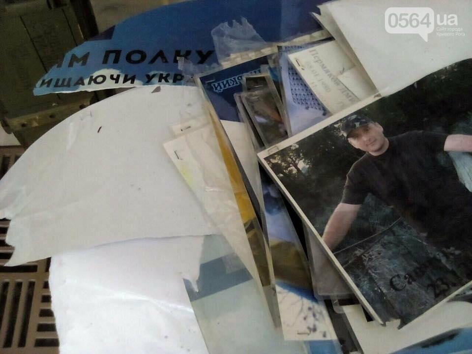 В Днепре со стелы Героев вандалы сорвали фотографии погибших в АТО Героев (ФОТО), фото-1