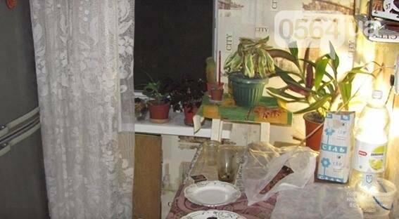 Криворожанин зарезал соседку (ФОТО), фото-1