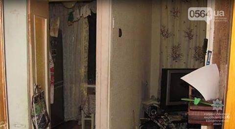 Криворожанин зарезал соседку (ФОТО), фото-2