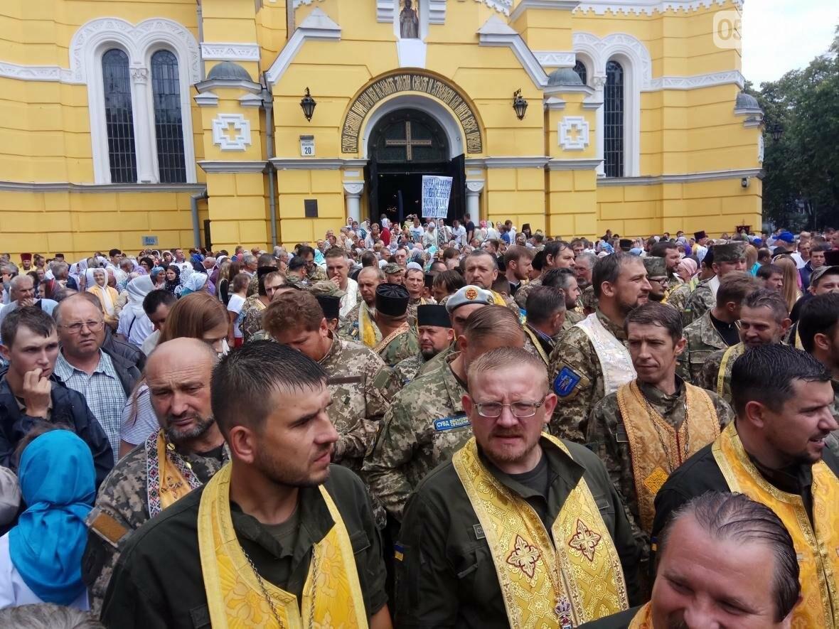 В масштабном Крестном ходе УПЦ КП приняли участие и криворожские священники (ФОТО, ВИДЕО), фото-16