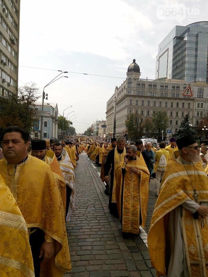 В масштабном Крестном ходе УПЦ КП приняли участие и криворожские священники (ФОТО, ВИДЕО), фото-6