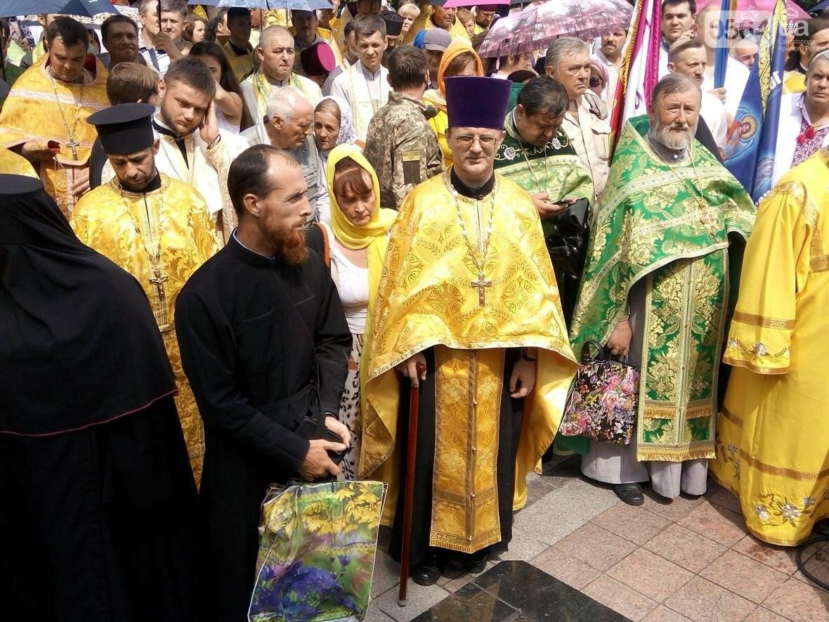 В масштабном Крестном ходе УПЦ КП приняли участие и криворожские священники (ФОТО, ВИДЕО), фото-12