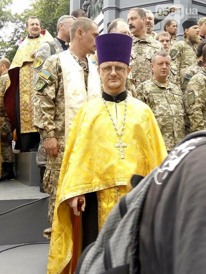 В масштабном Крестном ходе УПЦ КП приняли участие и криворожские священники (ФОТО, ВИДЕО), фото-8