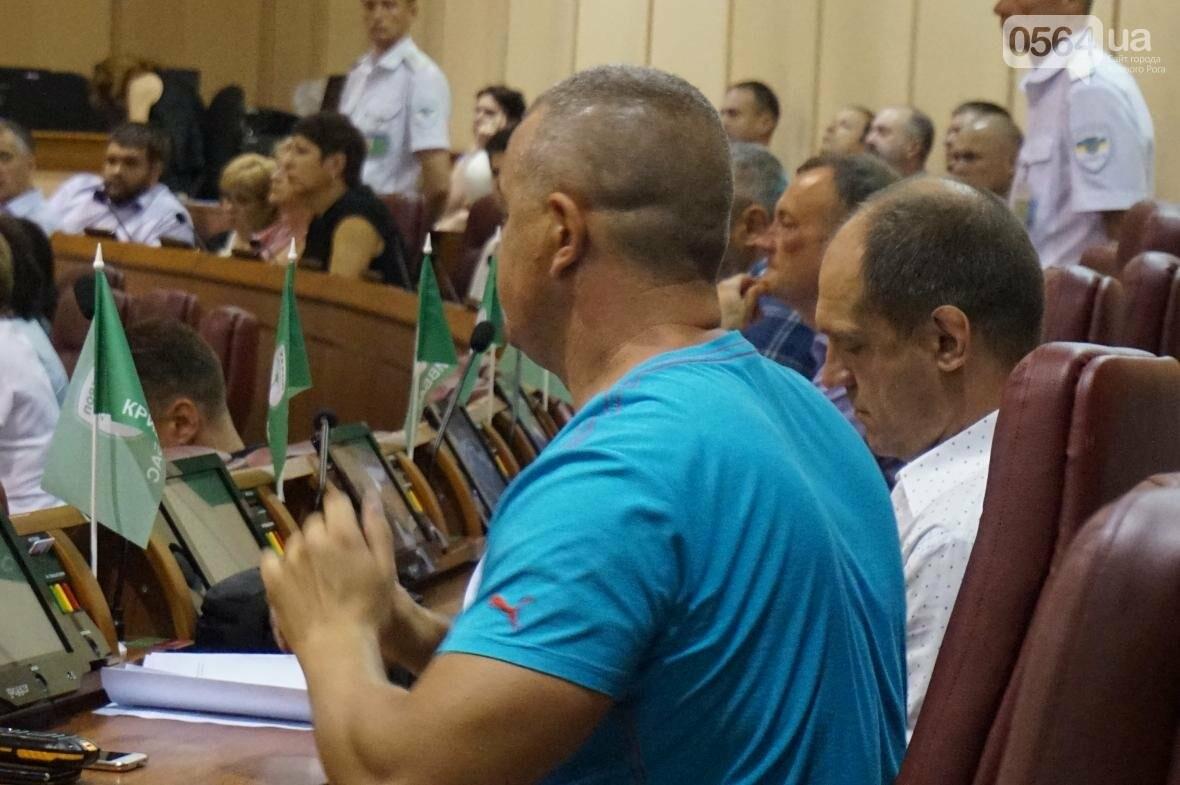 Криворожские депутаты оплатили долг ДнепрОГА 2012 года (ФОТО), фото-3