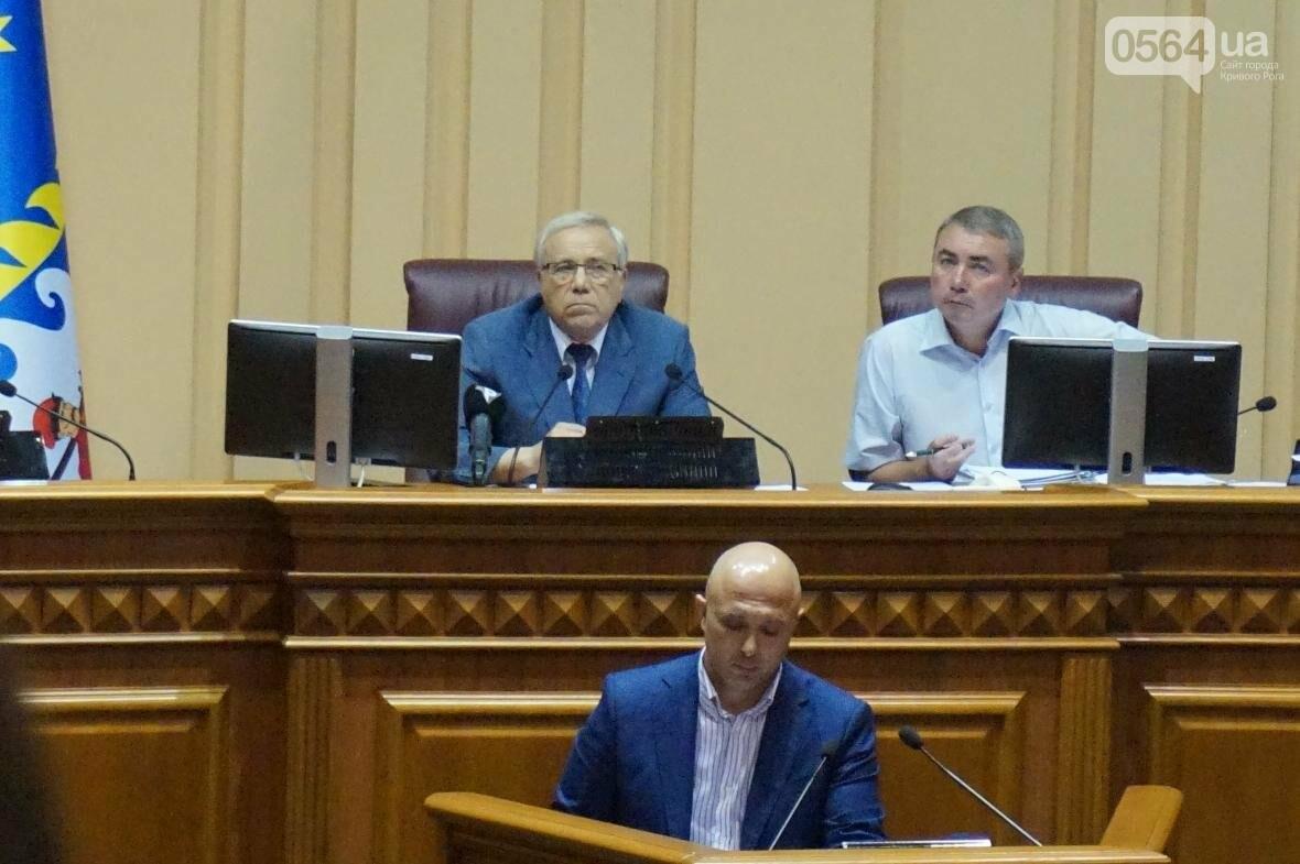 Криворожские депутаты оплатили долг ДнепрОГА 2012 года (ФОТО), фото-6