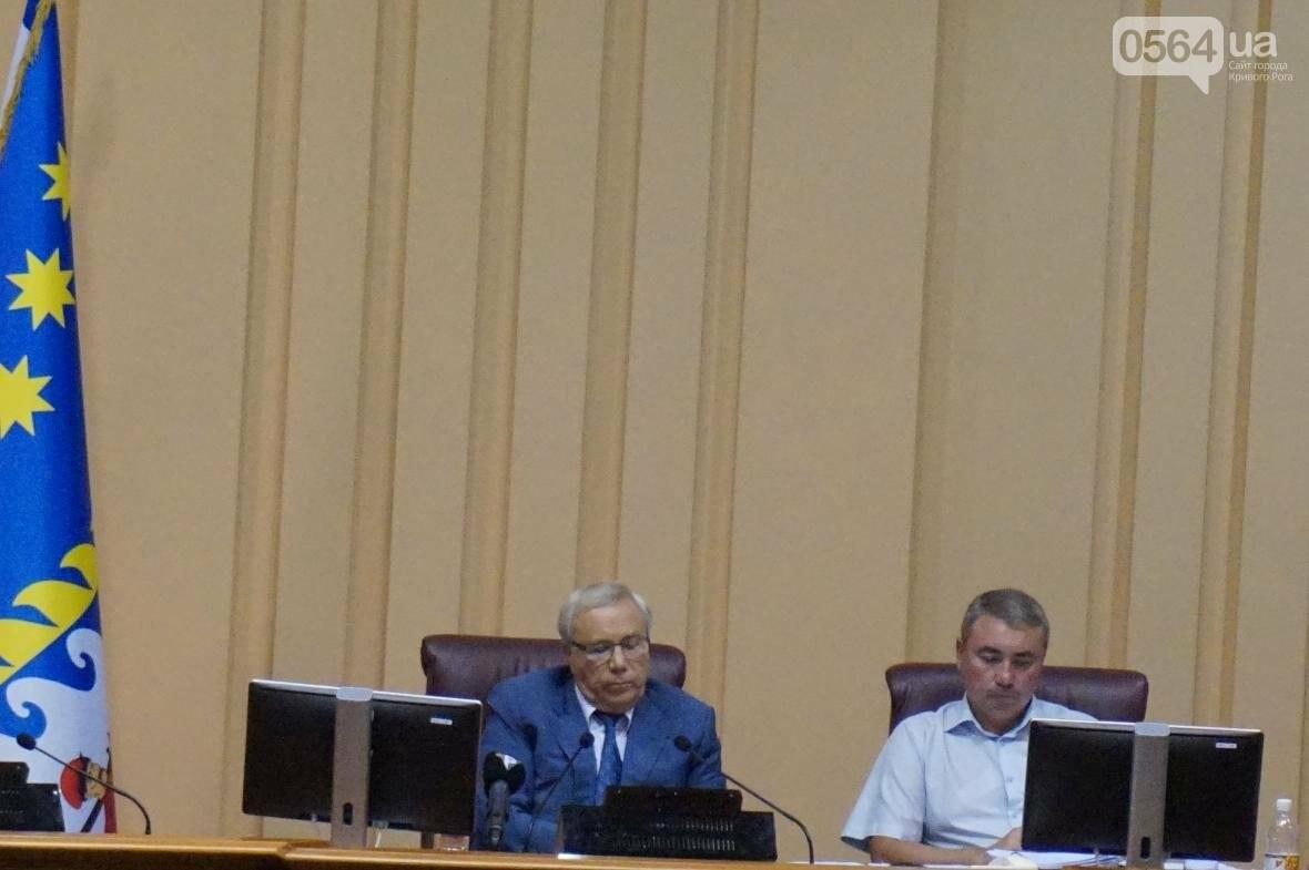 Криворожские депутаты оплатили долг ДнепрОГА 2012 года (ФОТО), фото-2