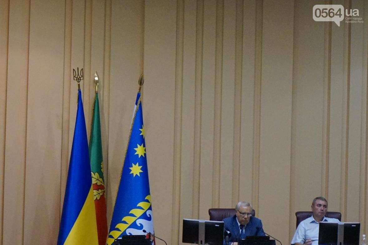 Криворожские депутаты оплатили долг ДнепрОГА 2012 года (ФОТО), фото-7