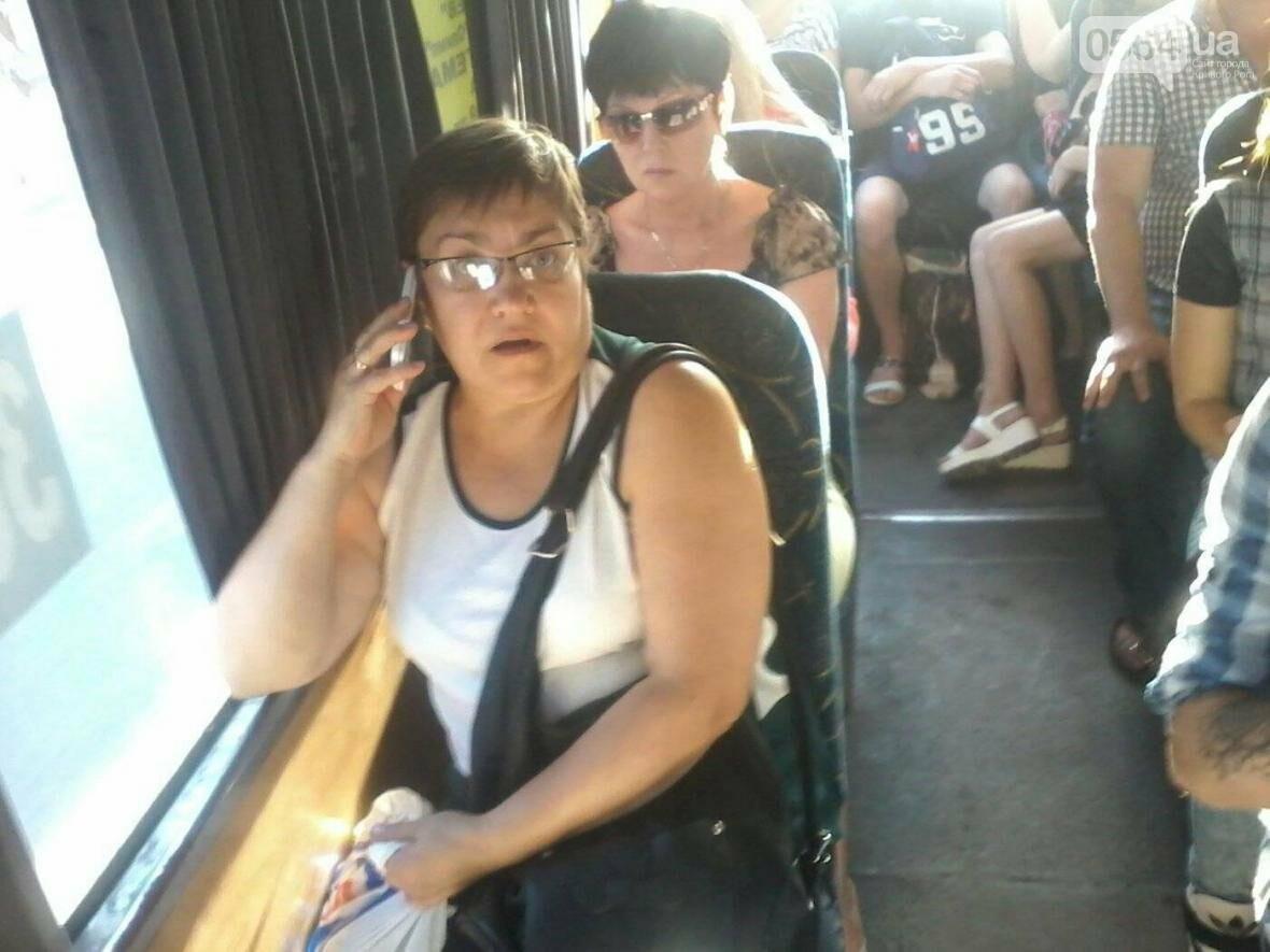 В криворожской маршрутке бойцу АТО отказали в льготном проезде, назвав мародером (ФОТО), фото-4