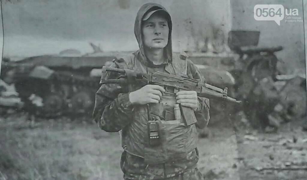 В криворожской маршрутке бойцу АТО отказали в льготном проезде, назвав мародером (ФОТО), фото-2