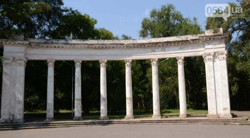 В каком из криворожских парков господствуют тишина, укромность и разруха? (ФОТО), фото-1