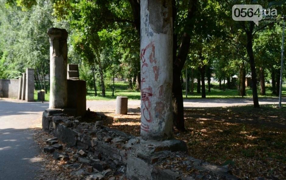 В каком из криворожских парков господствуют тишина, укромность и разруха? (ФОТО), фото-10