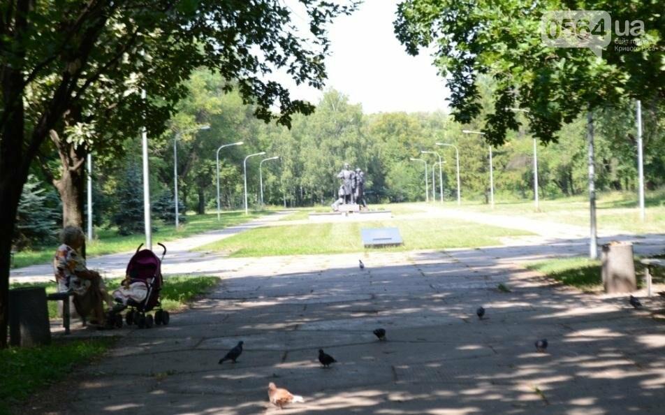 В каком из криворожских парков господствуют тишина, укромность и разруха? (ФОТО), фото-19
