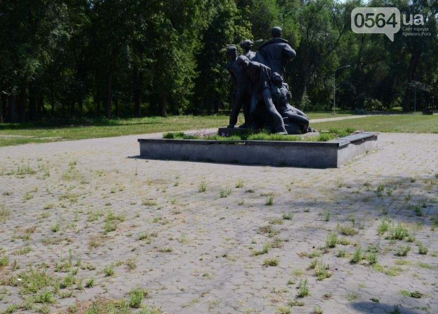 В каком из криворожских парков господствуют тишина, укромность и разруха? (ФОТО), фото-15