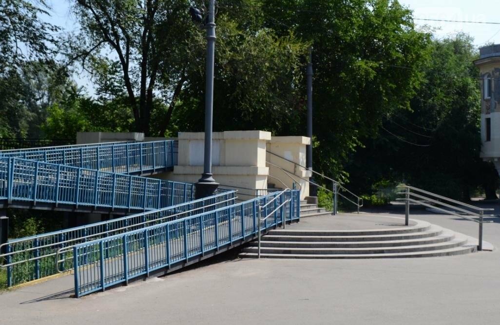 В каком из криворожских парков господствуют тишина, укромность и разруха? (ФОТО), фото-33