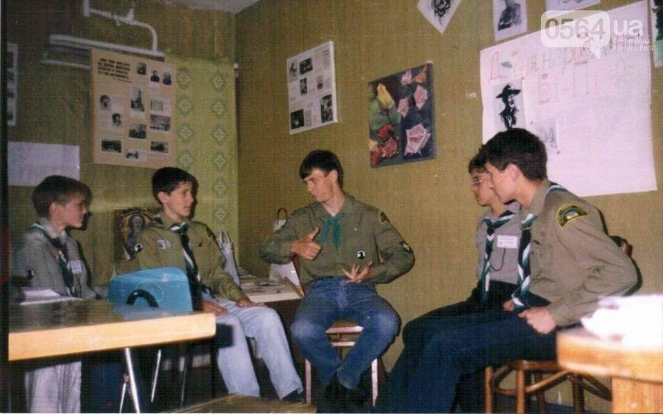 """Відроджений """"Пласт"""". Тетяна Асадова - про Історію та сьогодення криворізької організації (ФОТО), фото-3"""