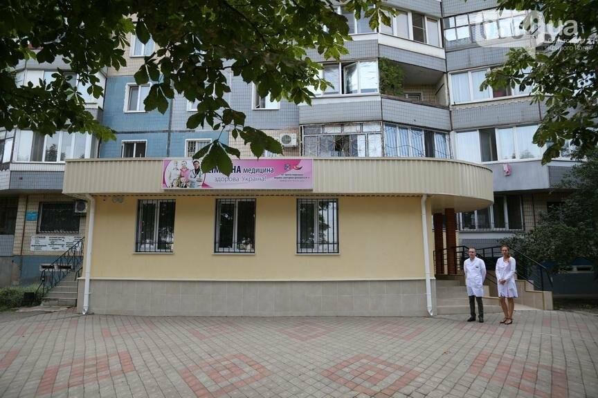 После капремонта в Кривом Роге открылась амбулатория (ФОТО), фото-4