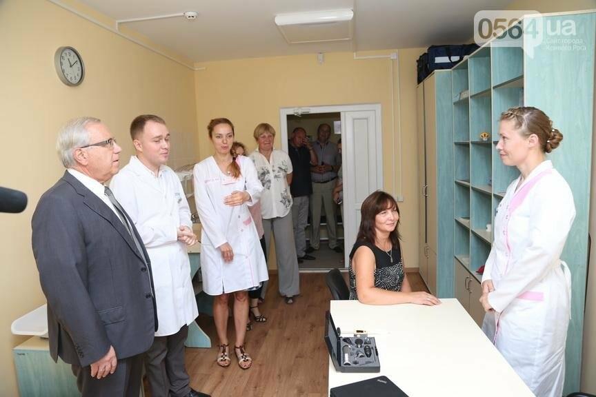 После капремонта в Кривом Роге открылась амбулатория (ФОТО), фото-1