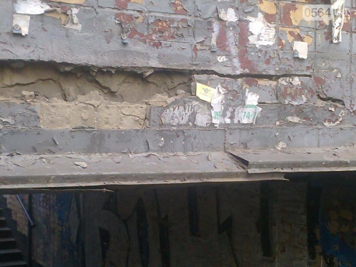 Спасаясь от машин, криворожане могут получить по голове бетонной плитой (ФОТО), фото-2