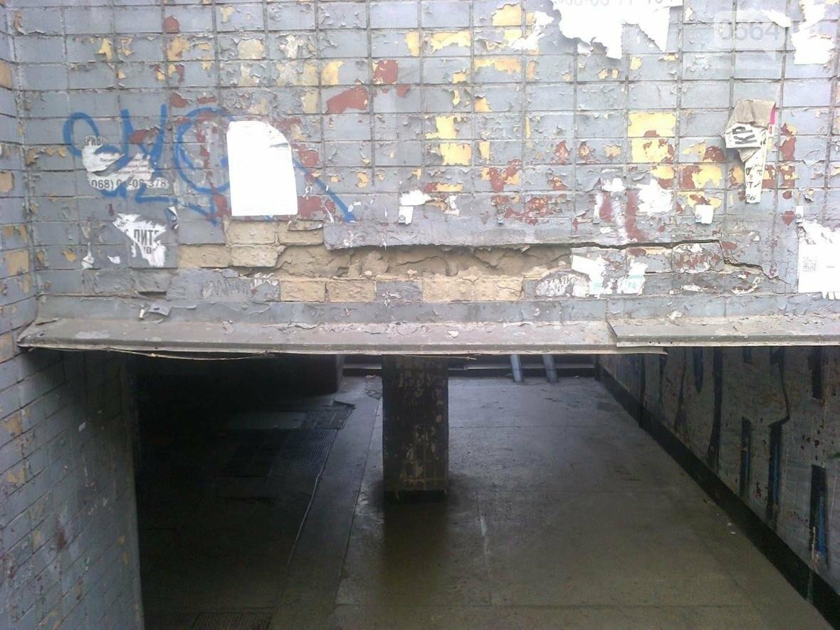 Спасаясь от машин, криворожане могут получить по голове бетонной плитой (ФОТО), фото-4