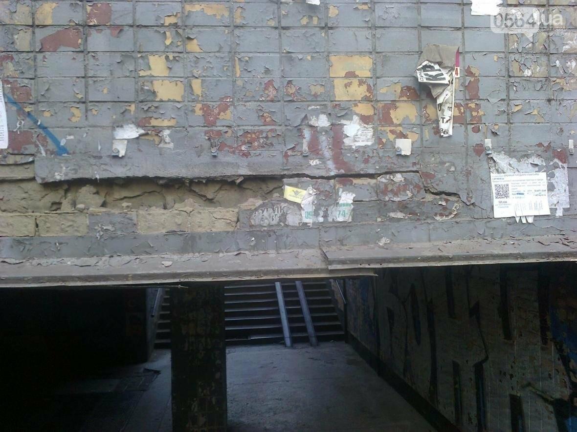 Спасаясь от машин, криворожане могут получить по голове бетонной плитой (ФОТО), фото-3