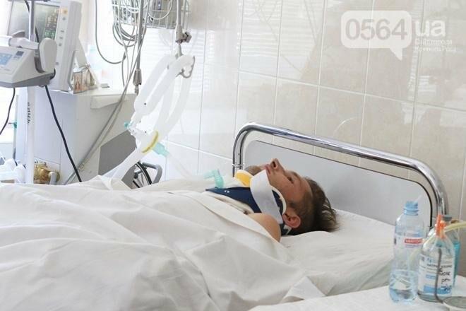 Чтобы спасти тяжело раненого криворожского журналиста, необходимо несколько миллионов (ФОТО, ВИДЕО), фото-5