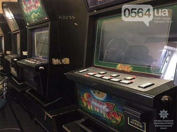 В Днепре полицейские выявили 2 подпольных казино (ФОТО), фото-3