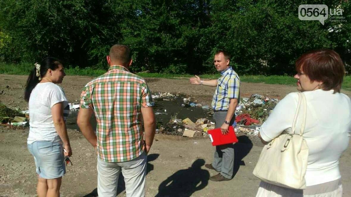 В Кривом Роге проверили мусорные площадки (ФОТО), фото-7