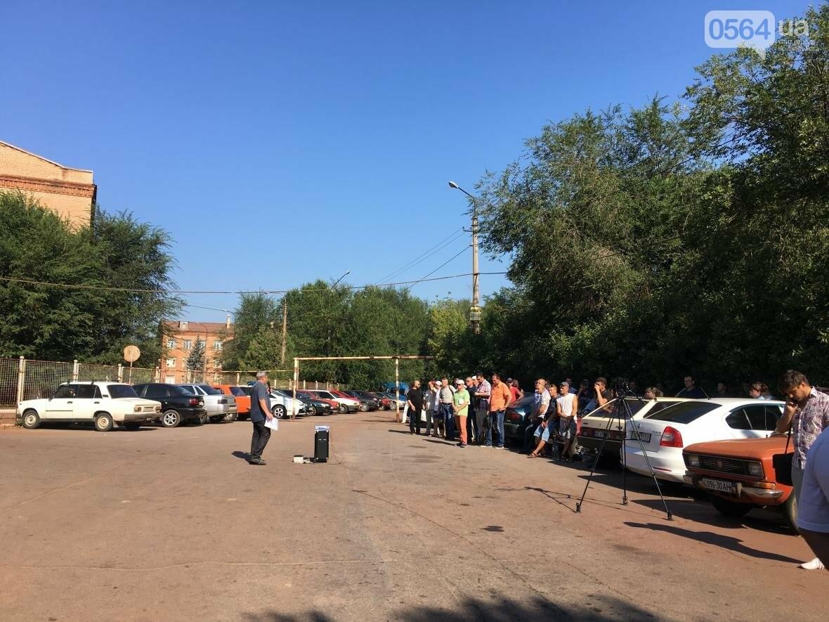 В Кривом Роге на митинге шахтеров требовали зарплату в 1000 евро и обратились к Президенту за помощью (ФОТО), фото-13