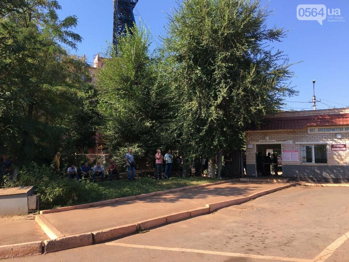 В Кривом Роге на митинге шахтеров требовали зарплату в 1000 евро и обратились к Президенту за помощью (ФОТО), фото-20
