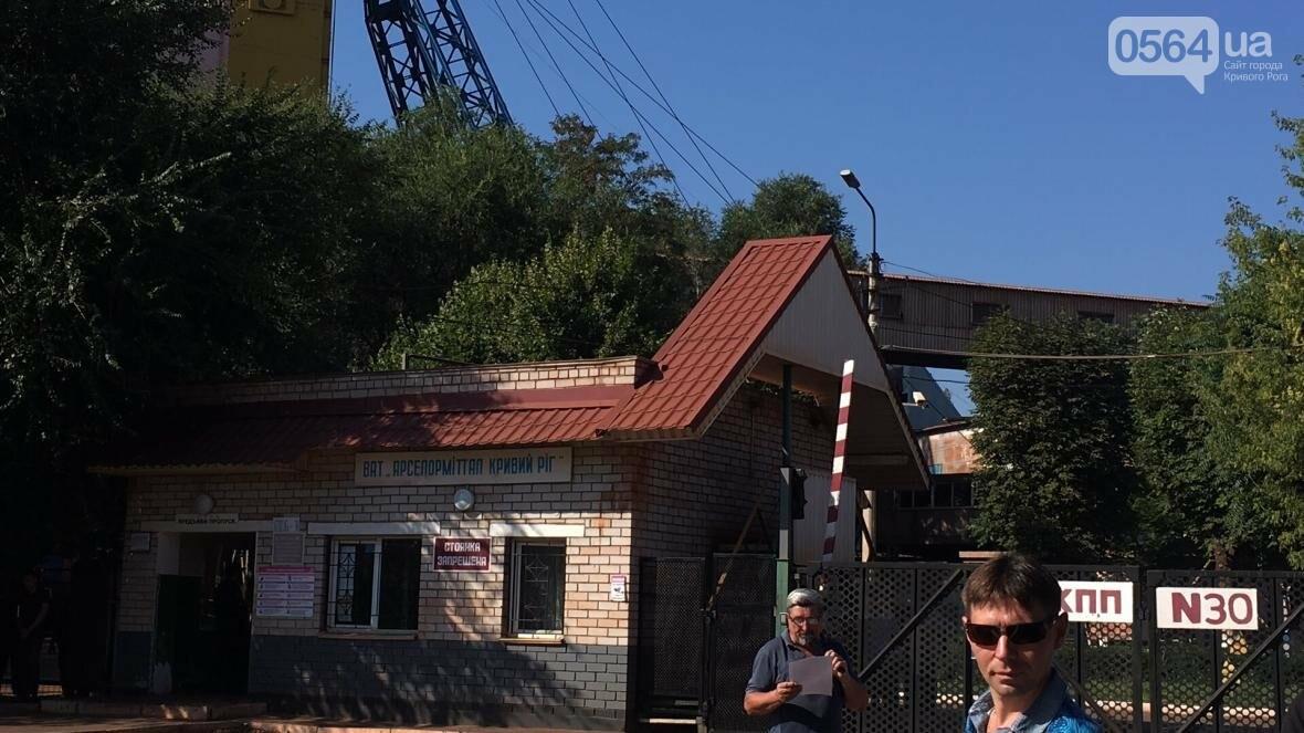 В Кривом Роге на митинге шахтеров требовали зарплату в 1000 евро и обратились к Президенту за помощью (ФОТО), фото-3