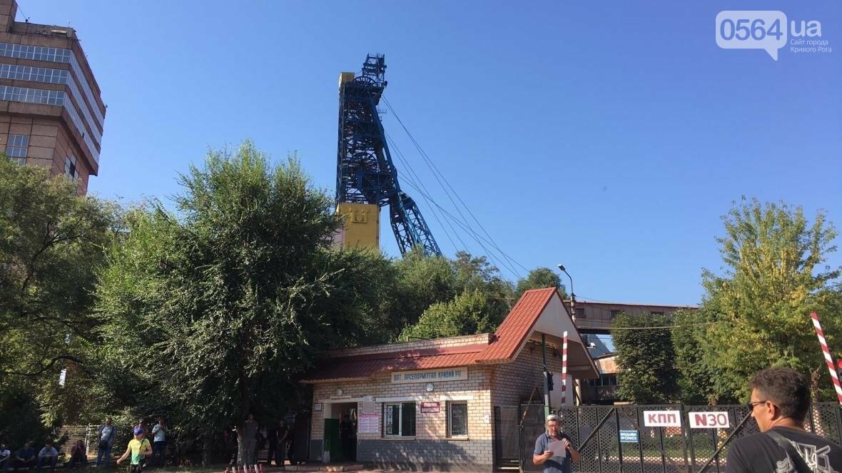 В Кривом Роге на митинге шахтеров требовали зарплату в 1000 евро и обратились к Президенту за помощью (ФОТО), фото-4