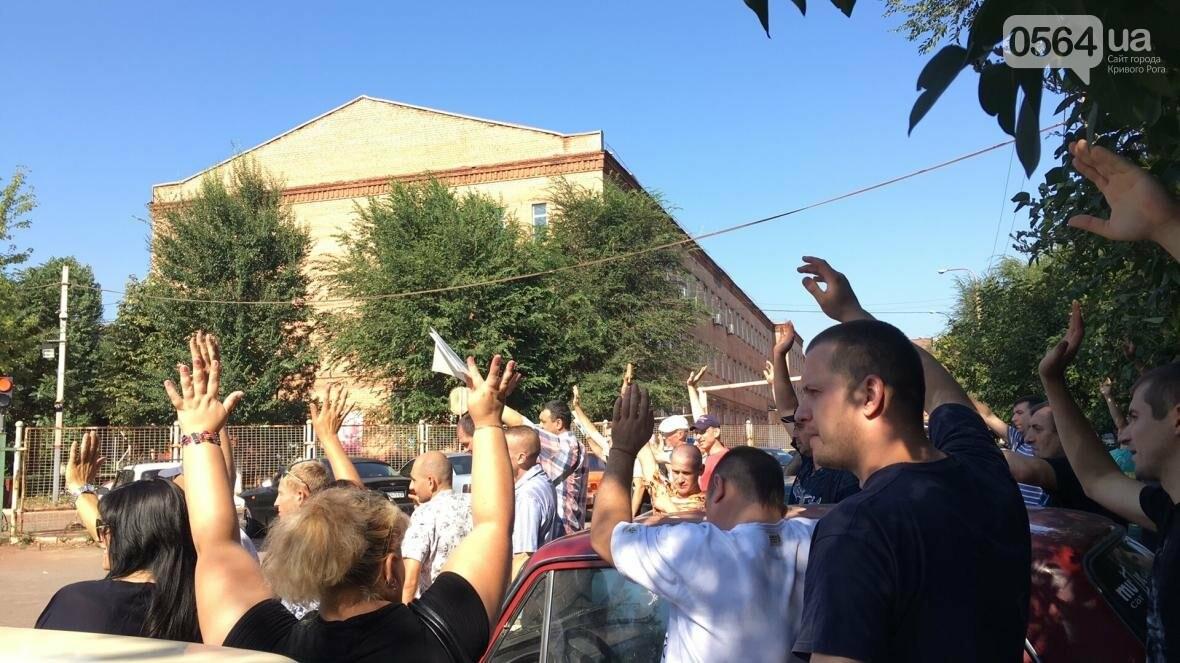 В Кривом Роге на митинге шахтеров требовали зарплату в 1000 евро и обратились к Президенту за помощью (ФОТО), фото-6