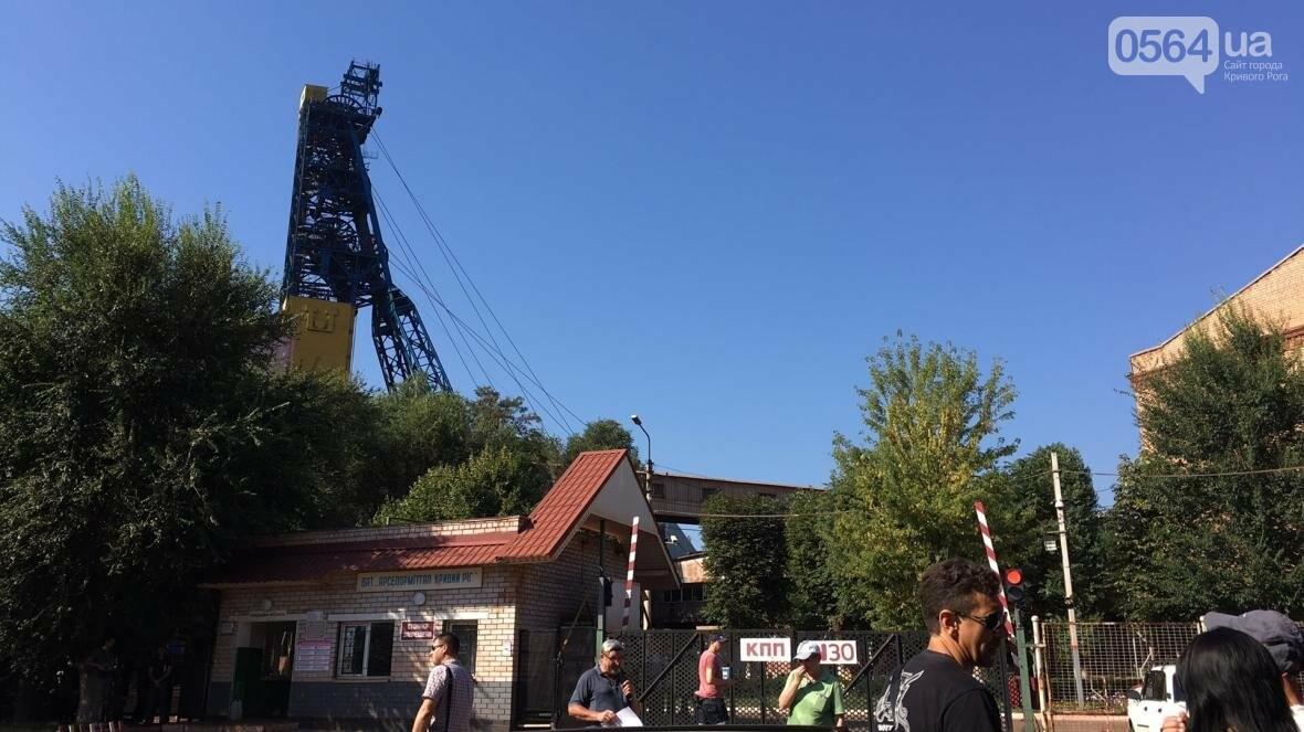 В Кривом Роге на митинге шахтеров требовали зарплату в 1000 евро и обратились к Президенту за помощью (ФОТО), фото-8