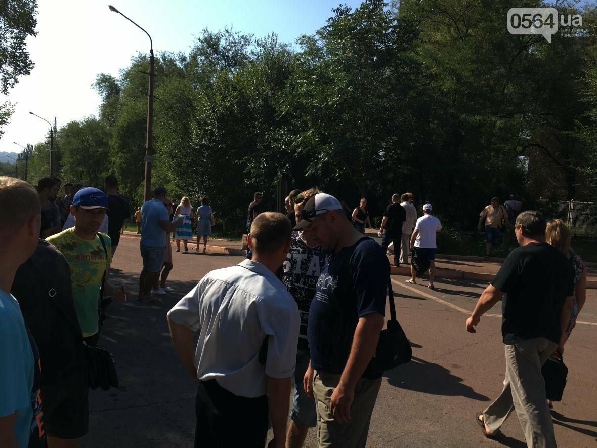 В Кривом Роге на митинге шахтеров требовали зарплату в 1000 евро и обратились к Президенту за помощью (ФОТО), фото-12