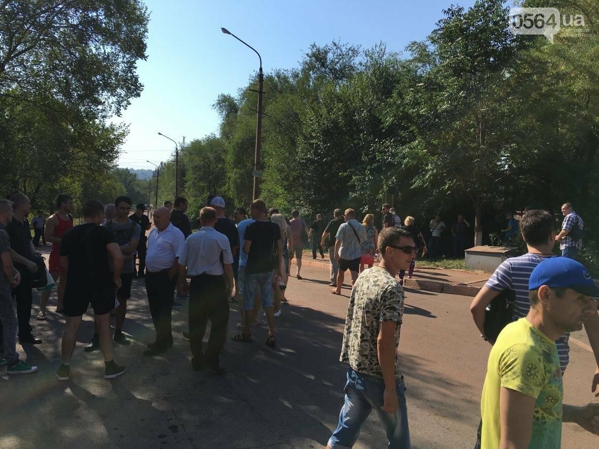 В Кривом Роге на митинге шахтеров требовали зарплату в 1000 евро и обратились к Президенту за помощью (ФОТО), фото-15