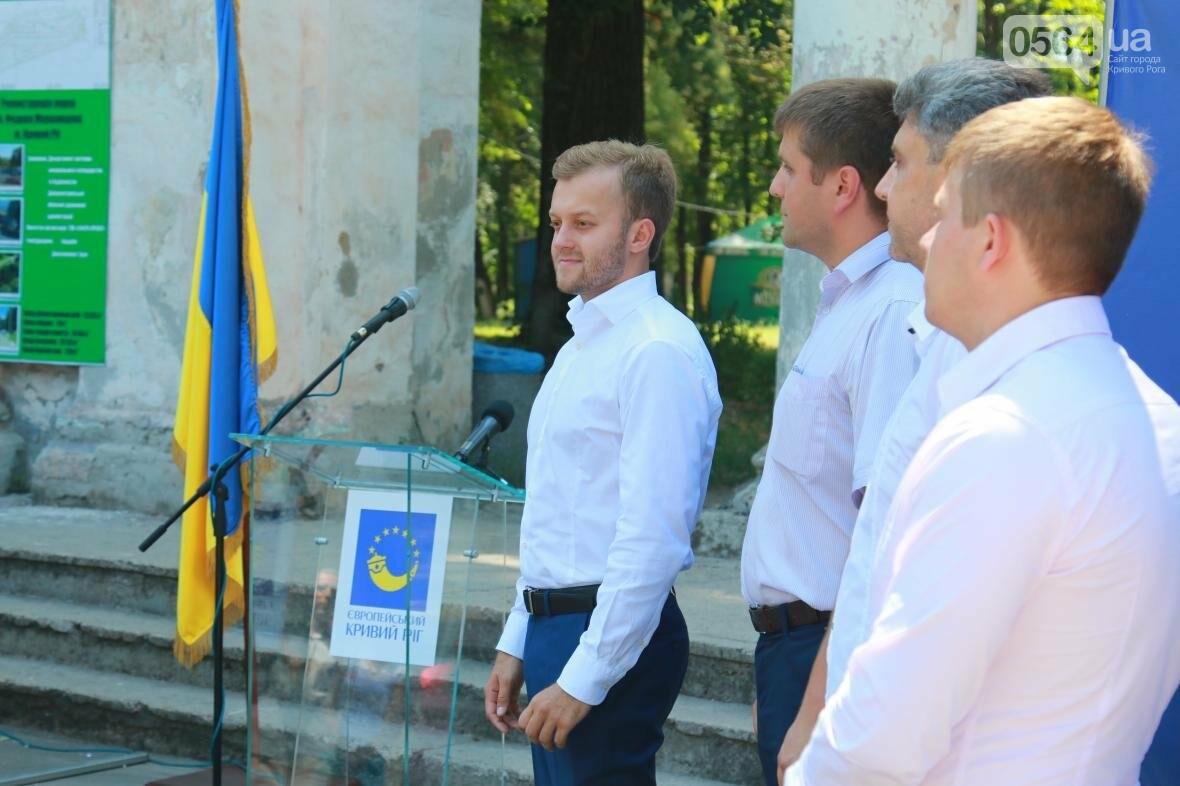 Константин Усов: Мы начинаем масштабную реконструкцию, которая превратит Гданцевский в образец садово-паркового искусства, фото-4
