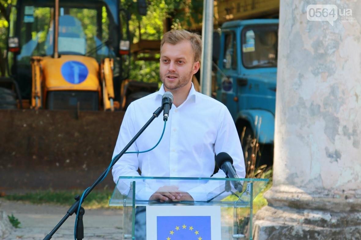Константин Усов: Мы начинаем масштабную реконструкцию, которая превратит Гданцевский в образец садово-паркового искусства, фото-3