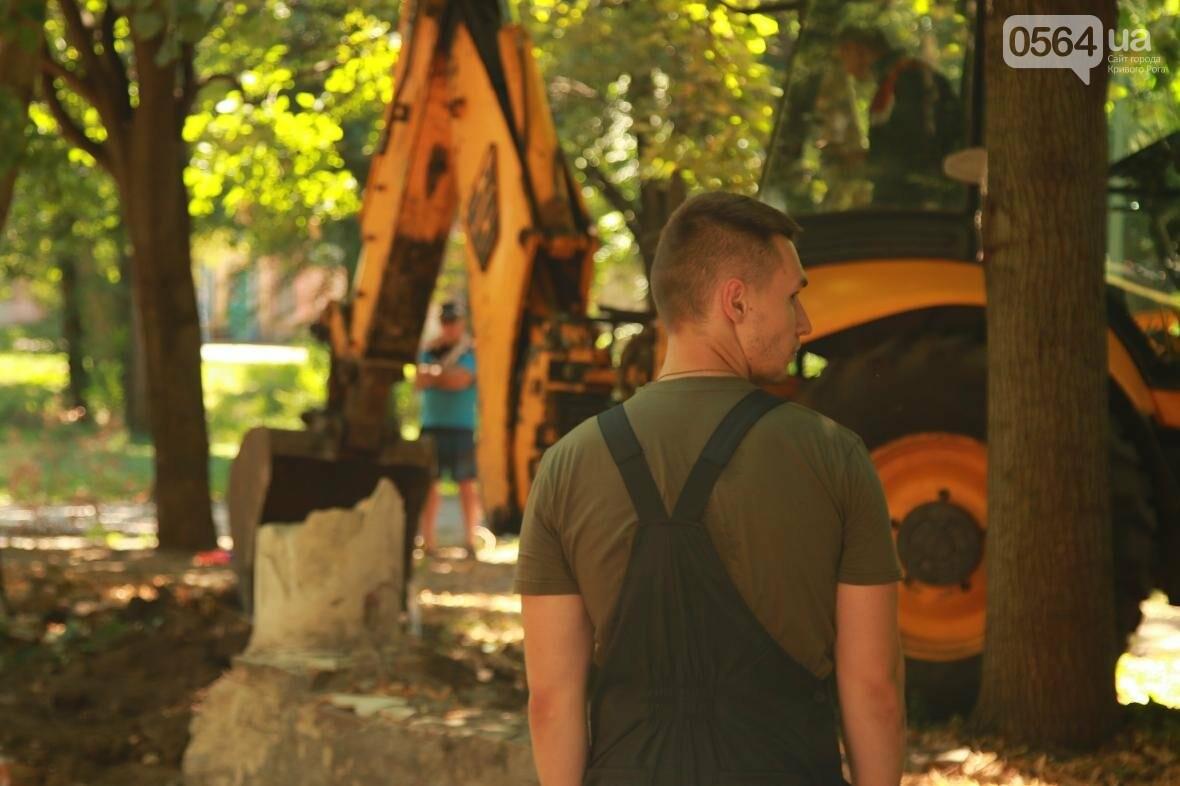 Константин Усов: Мы начинаем масштабную реконструкцию, которая превратит Гданцевский в образец садово-паркового искусства, фото-5