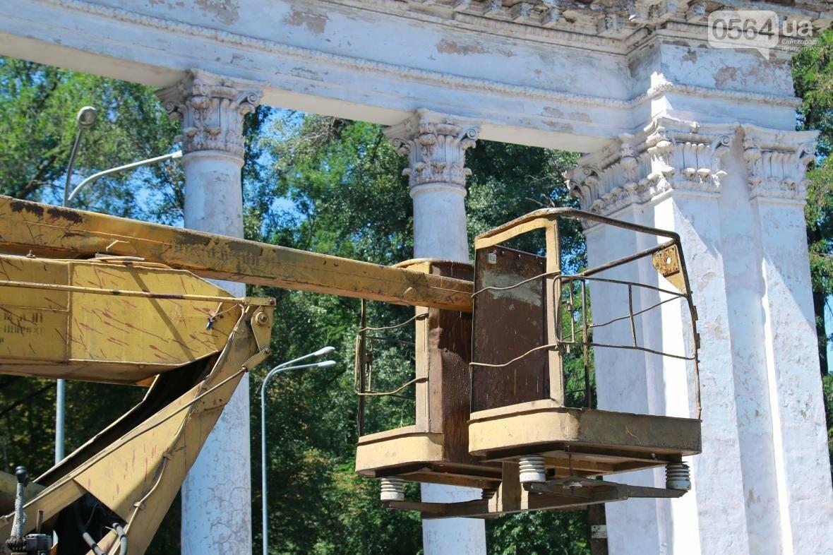 Константин Усов: Мы начинаем масштабную реконструкцию, которая превратит Гданцевский в образец садово-паркового искусства, фото-9