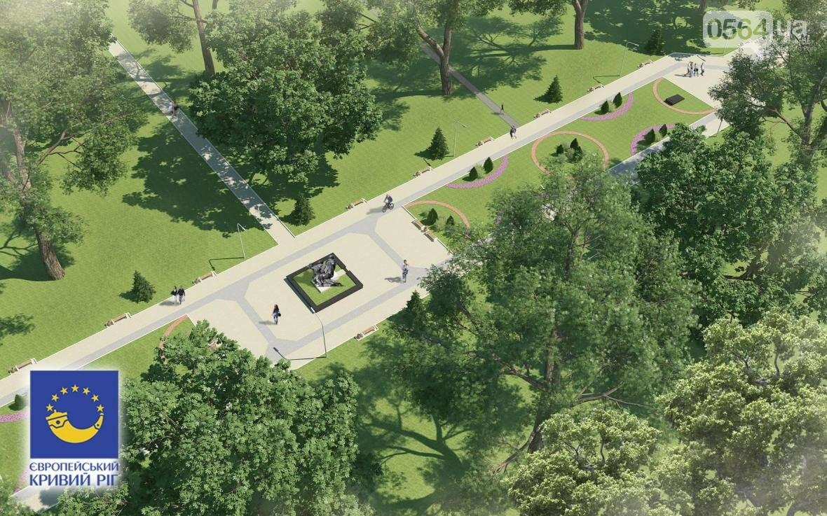 Константин Усов: Мы начинаем масштабную реконструкцию, которая превратит Гданцевский в образец садово-паркового искусства, фото-2