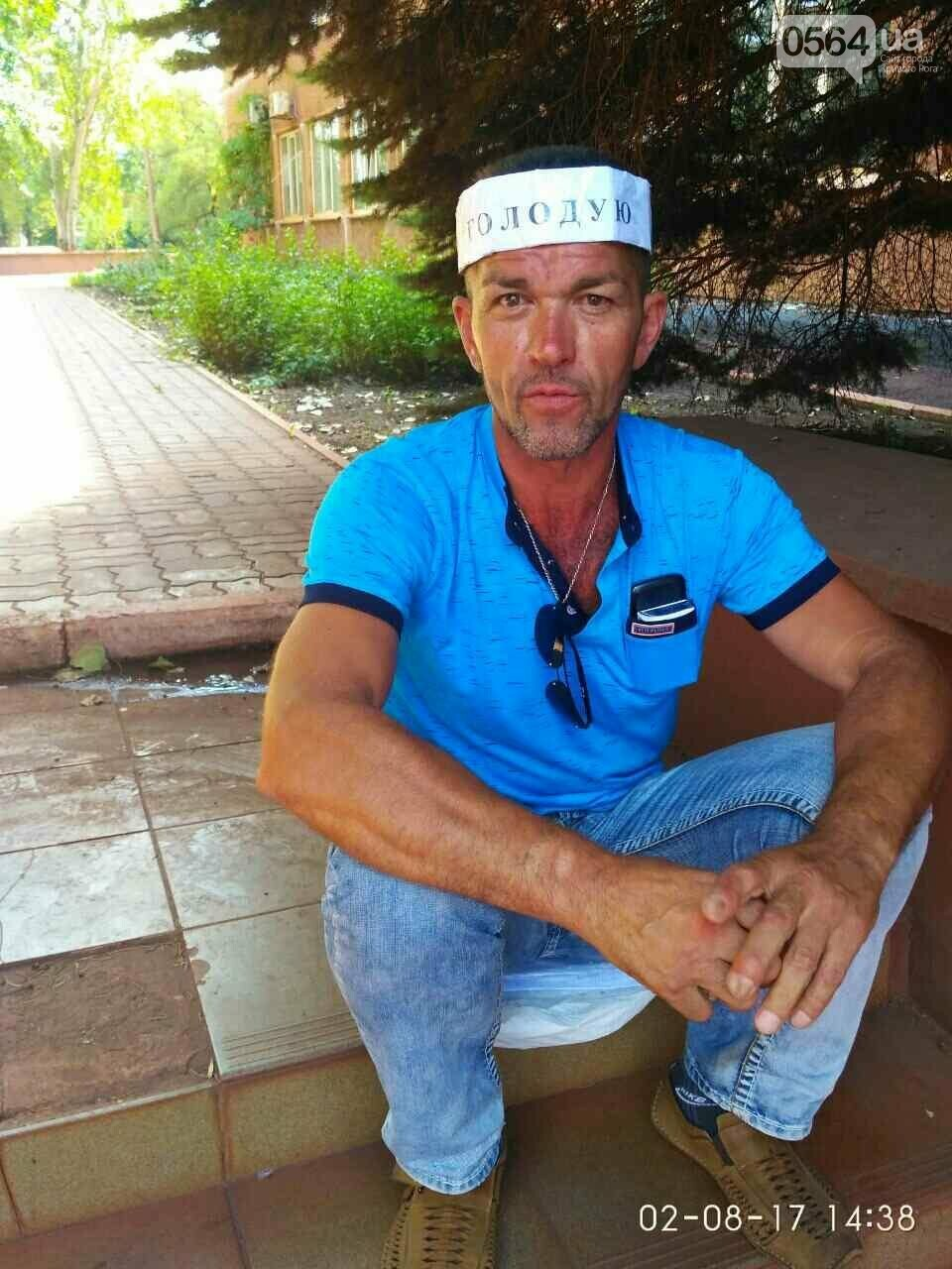 В Кривом Роге шахтер объявил голодовку, требуя зарплаты в 1000 евро и достойных условий труда (ФОТО), фото-1