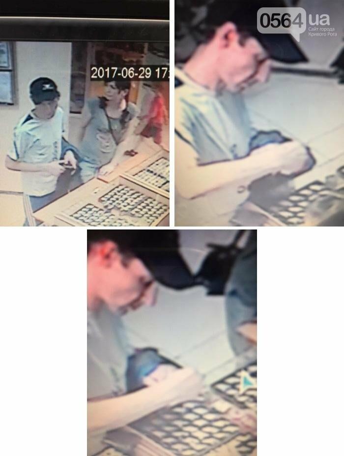 Криворожский рецидивист пытался повторно ограбить ювелирный магазин (ФОТО), фото-1