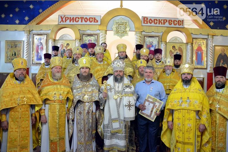 Криворожская епархия показала, как отмечают священники свой юбилей (ФОТО), фото-5