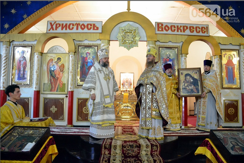 Криворожская епархия показала, как отмечают священники свой юбилей (ФОТО), фото-3