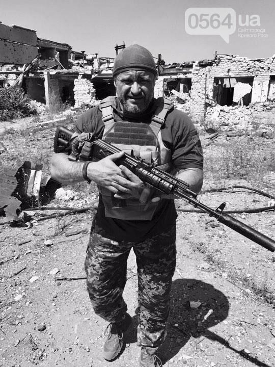 Пока депутат  Криворожского горсовета в АТО, в его доме провели обыск (ФОТО), фото-5