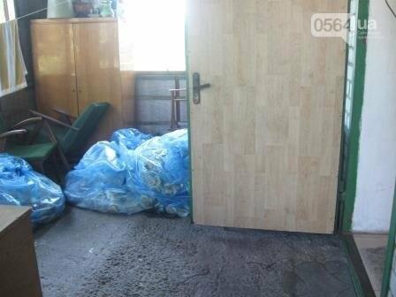 """На Днепропетровщине 11 человек удерживали в """"реабилитационном центре"""" против их воли (ФОТО), фото-6"""